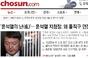 윤석열과 법무부, JTBC는 국회 거짓말, 위증 및 성추문 비위 문제 해명해야
