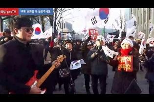 김경재 총재 자유밴드, 첫 선보여, 3월 1일 행사부터 본격활동