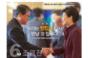 '박근혜 대통령 무죄석방 1천만명 서명운동' 스마트폰으로도 참여 가능