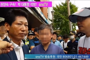 노무현재단 패악질, 권양숙 봉하마을 10만 집회로 갚겠다