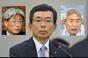 박대통령 탄핵의 숨은 주역 전경련, 한국당 혁신위 장악