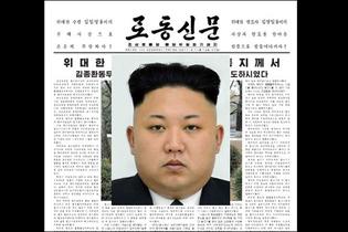 """北 로동신문, 대한애국당 창당에 """"촛불민심에 도전"""" 거품물고 발악"""