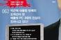 월간조선 '깡통 태블릿' 연속보도, 기성언론 '침묵 카르텔' 깨지나