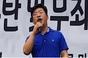 애국연합, 박 대통령 출당조치 강력 반발... 성명서 발표