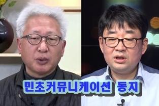 [단독] 류석춘·신혜식·황성욱, '99만원 박정희동상' 판매업체 임원