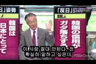 """일본 요미우리TV """"문재인 대통령, 고용정책 이해력 전혀 없다"""""""