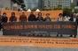 애국 시민단체, 미대사관 앞서 박근혜 대통령 옥중투쟁 지지선언