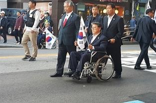 박 대통령 '투쟁 메세지' 받은 애국우파시민들 새로운 결의 다져