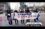 """'손석희야 감옥가자' 2차 집회… 변희재 """"적진 소굴에서 파티"""""""