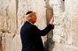 """미국 우파 지성지 '내셔널 리뷰', """"트럼프 이스라엘 결정은 현실적인 것"""""""