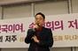 태블릿 진상위, 'JTBC 홍석현과 손석희 태블릿 조작 총괄 설명회' 개최