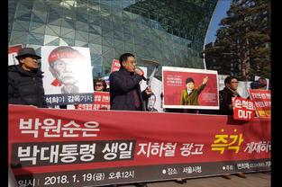 """변희재 """"일단 박 대통령 광고 게재하고 전화 여론으로 결판내자"""""""