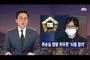 손석희 빠진 JTBC, 최순실 태블릿PC 자축 보도 한꼭지도 없어