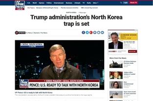 """美 폭스뉴스, """"올림픽 이후 미북간 긴장국면, 트럼프가 파놓은 함정에 주목"""""""