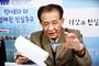 우종창 기자, 김세윤 판사 고발...직권남용·공무상비밀누설 혐의