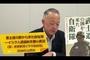 """日 산케이, """"한국전쟁 때도 '중국 공포증'을 보였던 한국을 믿을 수 있나"""""""