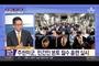 """""""한반도 전쟁시 일본인 대피를 위한 일본 자위대 파견은 불가피한 일"""""""