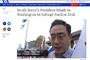 """美 VOA, """"미국 대사관 앞에서 문재인 비판하는 한국 보수 성향 시민들 있어"""""""
