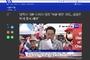 '미국의 소리(VOA)', 美 대사관 앞 자유통일 애국세력 목소리 영상 보도