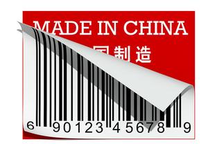 """美 워싱턴포스트, """"중국은 미국에 대한 실존적인 위협"""""""