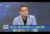 변희재, 한국진보연대·박석운 상대 명예훼손 항소심에서 승소