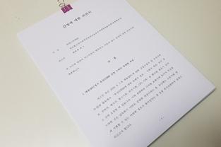 변희재·미디어워치, 법원에 태블릿PC 감정 다시 한번 강력 요구