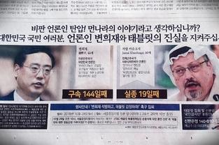 """태블릿재판 국민감시단, """"언론인 변희재와 태블릿의 진실을 지켜주길"""""""