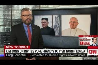 """美 CNN, """"교황의 방북은 악랄한 독재자를 정당화시켜줄 위험있다"""""""
