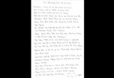[변희재 옥중서신] JTBC 태블릿 특검법 통과에 힘을 모아주십시오 (전문)