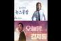 文 정권의 지상파 TV‧라디오, 편향성↑ 정부비판↓