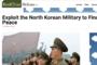 """미국 안보 전문매체, """"북한 군부(軍部) 공략해 '김정은 왕조' 해체해야"""""""