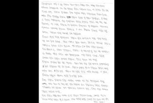 """[변희재 옥중서신] """"인천상륙작전에 비할 수 있는 트럼프의 하노이 역습"""" (전문)"""