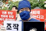 [이우희기자의 재판기록] 10분만에 끝난 태블릿항소심 1차공판...검사석에 앉은 JTBC 측 변호인 '황당'