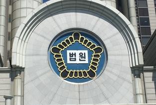 태블릿PC 재판 '돌연' 한 달 연기...재판부 의중은?