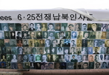 """납북피해자가족단체, """"문재인, '사실상 종전선언' 발언 철회하라"""""""