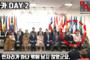 [박한명 칼럼] 'G20에서 사라진 대한민국' 한 유튜버의 위대한 전쟁