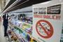 일본 제품 불매? 반일(反日) 외치는 중소상인자영업자 단체의 수상한 친문·어용 행적
