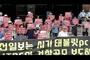 """태블릿 특검추진위, """"조선일보, 왜 태블릿 사건 보도 안하는가… 사기탄핵 공범인가"""""""