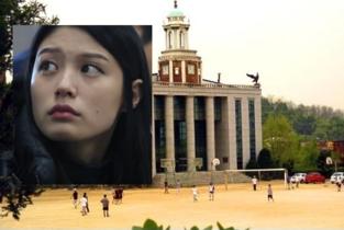 [단독] 조국 딸, 일반학생들보다 3배 낮은 경쟁률로 한영외고 입학