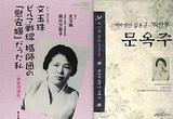 [이승만TV 위안부의 진실⑪] 한 사람의 일생을 지워버린 '위안부'라는 이름