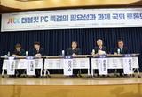 '제2차 JTBC 태블릿 특검 토론회', 오는 11일 오전 10시 국회 의원회관서 개최
