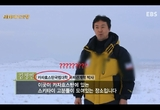 '박사학위 논란' 유튜버 김정민 학술논문, 참고문헌이 인터넷 블로그?!