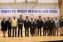 """[제2차 태블릿특검토론회 ②] """"박근혜 탄핵 문제의 핵심은 JTBC의 태블릿PC"""""""