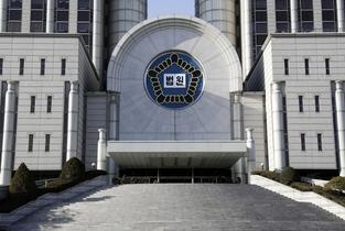 오는 19일 '태블릿 재판 5차 공판', 홍문종‧류여해‧성호스님‧홍수연 등 참관
