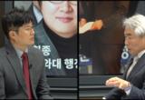 김휘종, 청와대서 태블릿 못 썼다? '창조경제타운 홈페이지' 캐시파일은 무엇?