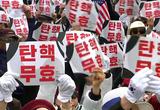 """자유한국당 지지자 69.8, """"朴 탄핵 부적절"""" … 내일신문-서강대 여론조사 결과"""