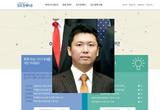 변희재, 'JTBC 태블릿PC 개통자' 김한수 배임·직권남용 고발 방침