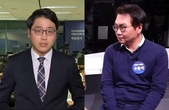 변희재, 태블릿PC 개통자 불법확인 관련 김필준·손용석·홍성준 등 고발