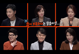 [박한명 칼럼] '저널리즘 토크쇼 J' 모니터한 한국당 잘했다