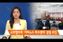 [박한명 칼럼] 친문이 띄운 가짜뉴스 검증센터 '개미체커'